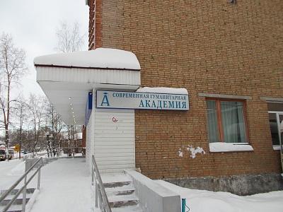 Курсовые дипломные по экономике праву для СГА в Сыктывкаре  Курсовые дипломные по экономике праву для СГА в Сыктывкаре