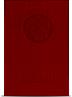 Заказать дипломную в  Сыктывкаре
